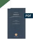 Σπινόζα - Ηθική (Πολιτικό Καφενείο)