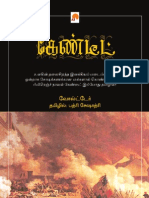 Pdf stories sherlock tamil holmes in