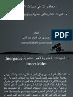 Pesticides Lictures03