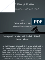 Pesticides Lictures03