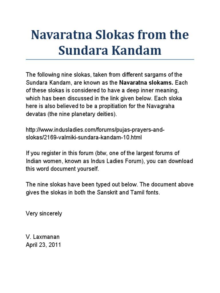 Sundarakandam Book In Tamil Pdf Download