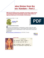 NavaratnaSlokam_Sundarakandam Part 2