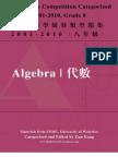 G8 Gauss Algebra