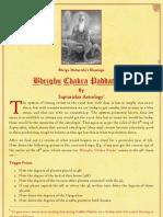 30-BhrighuChakraPaddathi-2
