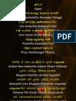 Appa Poem Presentation