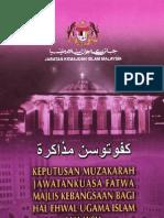 Keputusan Muzakarah 2009 Final