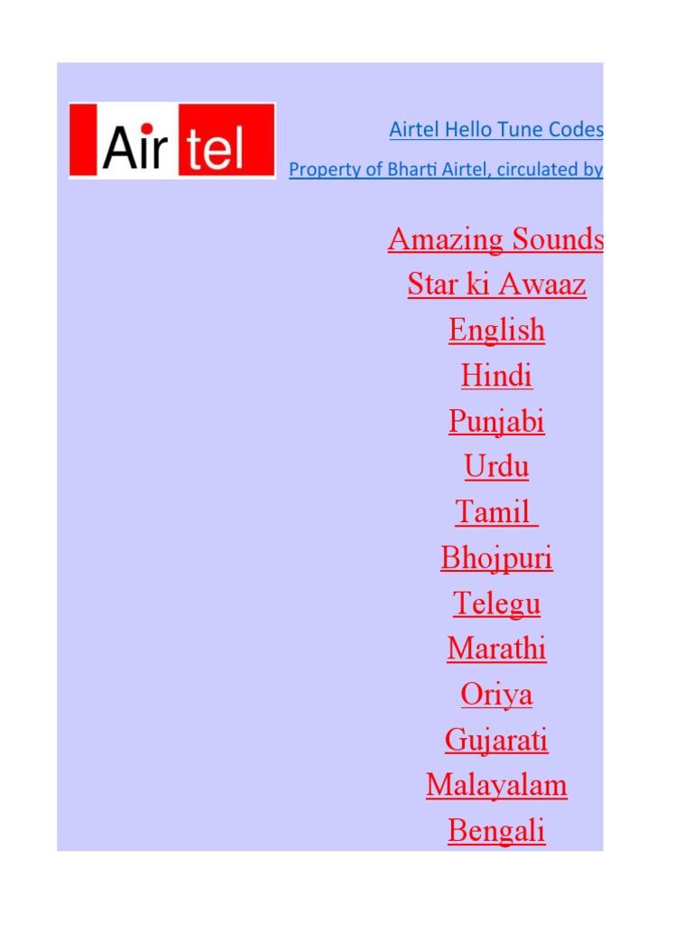 Airtel Hello Tune Codes 22 12 09