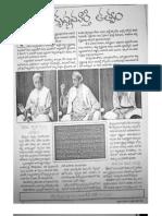 Jiddu Krishna Murthy Tatvam