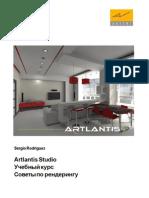 Artlantis Studio Rendering Tutorial Rus