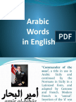 Arabic Words in English