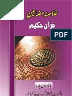 Khulasa Mazameen-e-Qur'aan Para 22