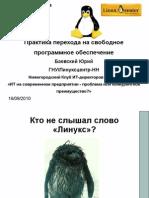 Linux Everywhere 2