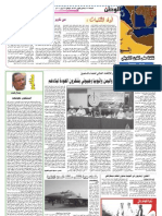 horn of africa page22April2011