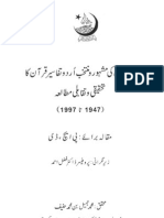 A Comparative and Research Study of Holy Quran's Famous and Selected Urdu Commentaries Prepared in Pakistan (1947-1997)