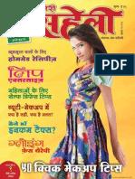 Merisaheli Online Magazine March2011 Issue