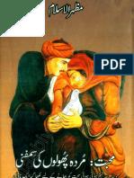 Muhbat Murda Phoolon Ki Simfany By Mazhar-ul-Islam