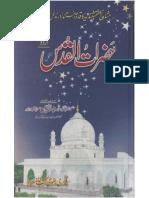 Hazraat ul-Quds Urdu Vo-1 - by Shaykh Badruddin Sirhindi