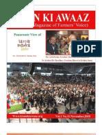 NOVEMBER 2010 National Magazine of Farmers Voice