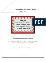 Status of the Ulema Adaab of Ikhtilaaf