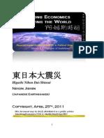 Nihon Jishin (Japanese Earthquakes) 04-25-2011