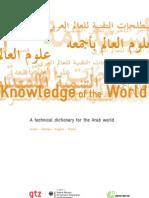 En Technisches Woerterbuch Arabisch Projektinformation