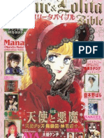 Gothic & Lolita Bible vol. 15