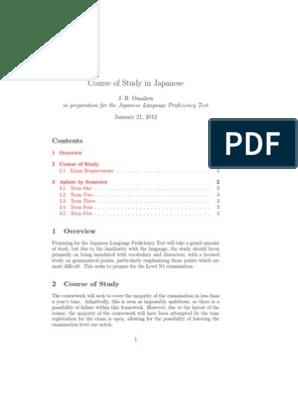 JLPT Syllabus   Japanese Language   Kanji