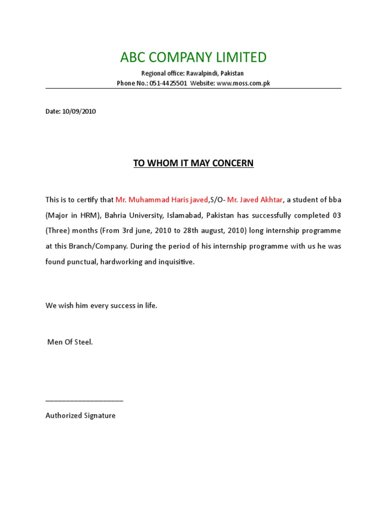 Summer Internship Completion Certificate Format Sample Create My Cover Letter
