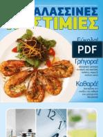 SeaWorld Recipes