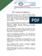RARC Press Release on International Women Day March 8-2011