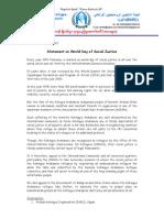 RARC Press Release 11-02-001 English