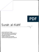 Al-Misbah 018 Surah Al-Kahf
