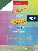 Tafheem Ul Bukhari UrduSharahSahih Al Bukhari Volume001ByShaykhZahoor Ul BariAzami