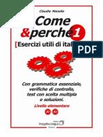 comeperche1