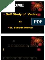 Vedas Self Study Guide