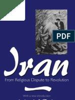 Iran _ From Religious Dispute to Revolut - Michael M. J. Fischer