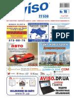 Aviso (DN) - Part 1 - 16 /485/