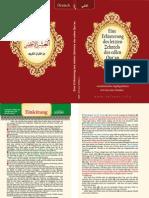 Eine Erklaerung des letzten Zehntels des edlen Quran