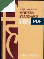 Hindi Shabdkosh Dictionary Pdf