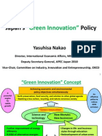 45010305 Green Innovation