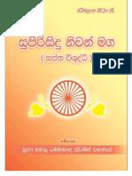 Book 030-Supirisidu Niwan Maga