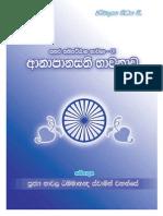 Book 033-Anapanasathi Bhawanawa