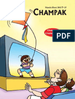 Champak March (First) 2011