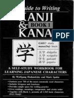 Nakama 1 textbook japanese guide to writing kanji kana book1 fandeluxe Gallery