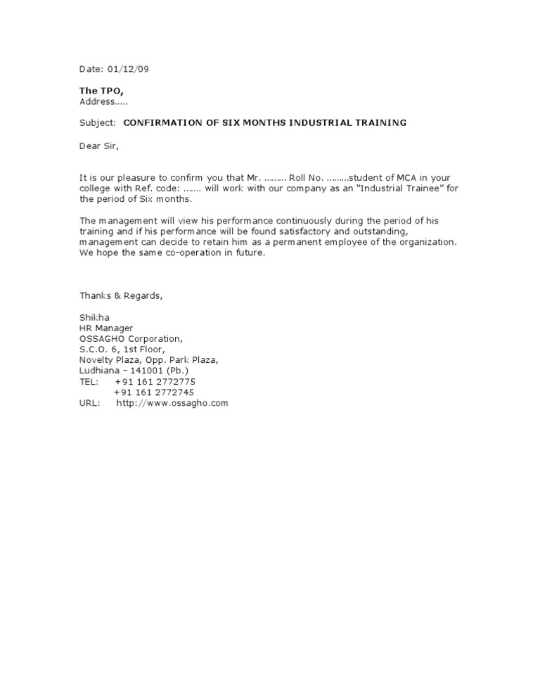 Trainee Confirmation Letter