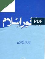 Urdu book,Manshoor e Islam