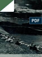 12 - LIAHONA DICIEMBRE 1963