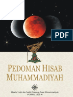 pedoman_hisab_muhammadiyah
