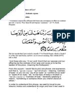 Qur-rata Aayoon