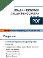 Pengenalan Ekonomi Dalam Pengurusan Awam